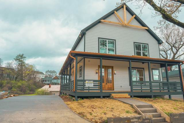 205 Old Mountain Rd, Chattanooga, TN 37409 (MLS #1332756) :: Smith Property Partners