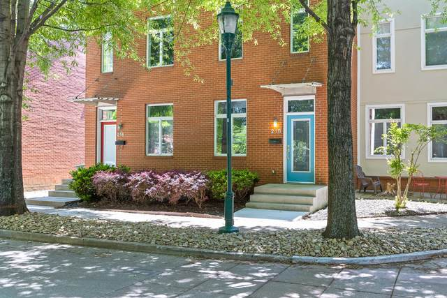 218 W 17th St Unit 218, Chattanooga, TN 37408 (MLS #1335106) :: The Hollis Group