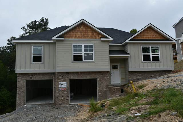 6845 Steep Hill Lot No. 1467, Ooltewah, TN 37363 (MLS #1343420) :: Chattanooga Property Shop