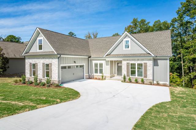 7618 Hunter Rd, Hixson, TN 37343 (MLS #1297874) :: The Jooma Team