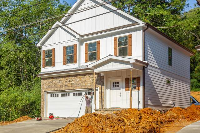 621 Lullwater Rd, Chattanooga, TN 37405 (MLS #1303860) :: The Weathers Team