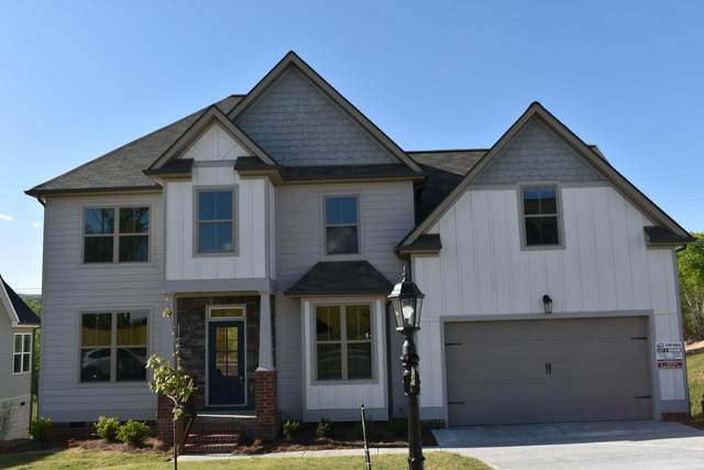 8129 Ashby Gap Way #225, Hixson, TN 37343 (MLS #1314871) :: The Edrington Team