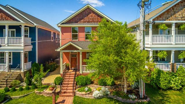 642 E 19th St, Chattanooga, TN 37408 (MLS #1322166) :: Keller Williams Realty | Barry and Diane Evans - The Evans Group