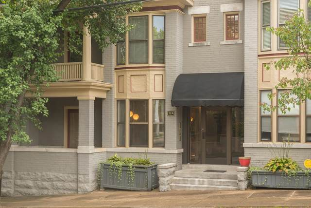 324 Lindsay St #106, Chattanooga, TN 37403 (MLS #1325118) :: Keller Williams Realty | Barry and Diane Evans - The Evans Group