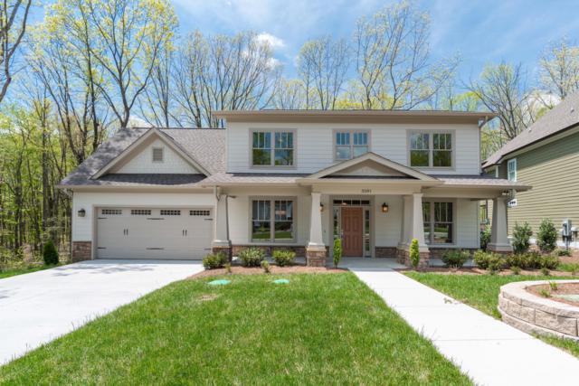 3581 Sweetshrub Way #27, Signal Mountain, TN 37377 (MLS #1267431) :: Chattanooga Property Shop