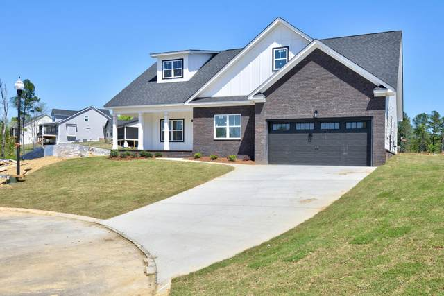 200 Ridgecrest Ct, Mcdonald, TN 37353 (MLS #1315721) :: Smith Property Partners