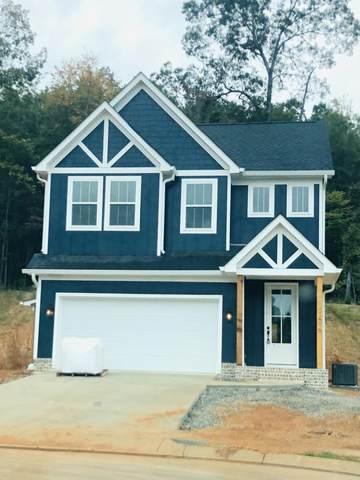 12198 Avery Pl #20, Soddy Daisy, TN 37379 (MLS #1319894) :: Smith Property Partners