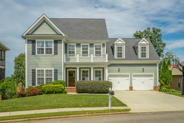 1981 Notting Hill, Chattanooga, TN 37405 (MLS #1322112) :: Chattanooga Property Shop