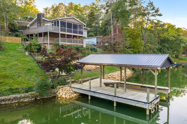 11113 Harbor Rd, Soddy Daisy, TN 37379 (MLS #1325707) :: EXIT Realty Scenic Group