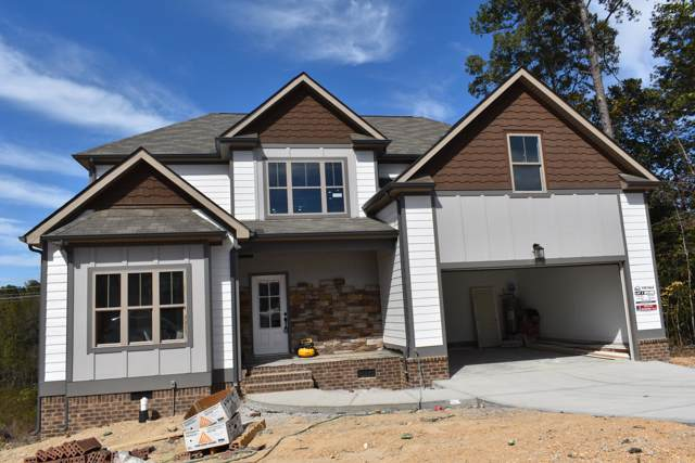 8135 Ashby Gap Way Lot No. 226, Hixson, TN 37343 (MLS #1305288) :: Keller Williams Realty   Barry and Diane Evans - The Evans Group