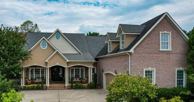 339 White Eagle Tr, Ringgold, GA 30736 (MLS #1341243) :: The Weathers Team