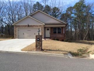 51 Cottage Crest Ct #32, Chickamauga, GA 30707 (MLS #1274655) :: Chattanooga Property Shop