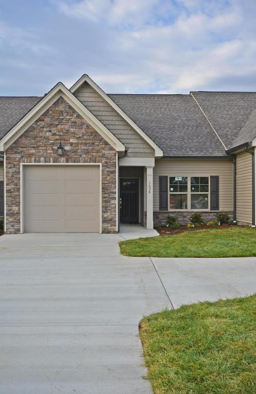 1624 NE Stonebriar Dr, Cleveland, TN 37312 (MLS #1278605) :: Chattanooga Property Shop