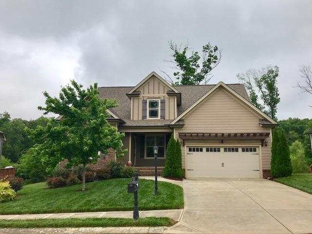 7653 Peppertree Dr, Ooltewah, TN 37363 (MLS #1281686) :: The Mark Hite Team