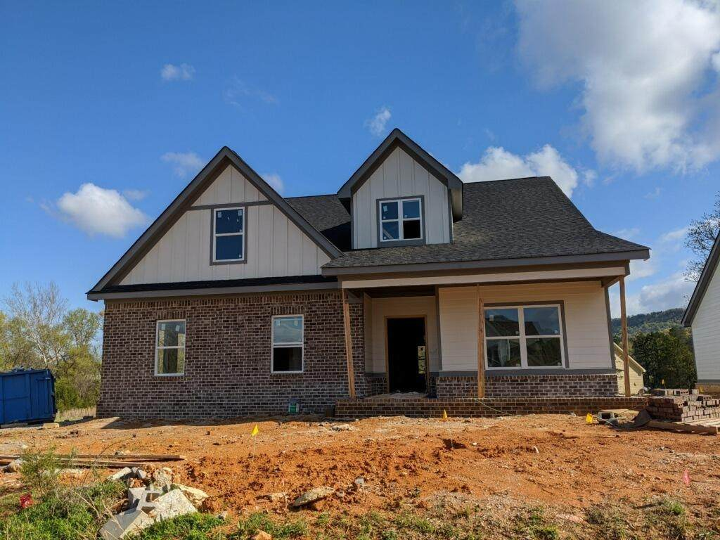 8837 Silver Maple Dr - Photo 1
