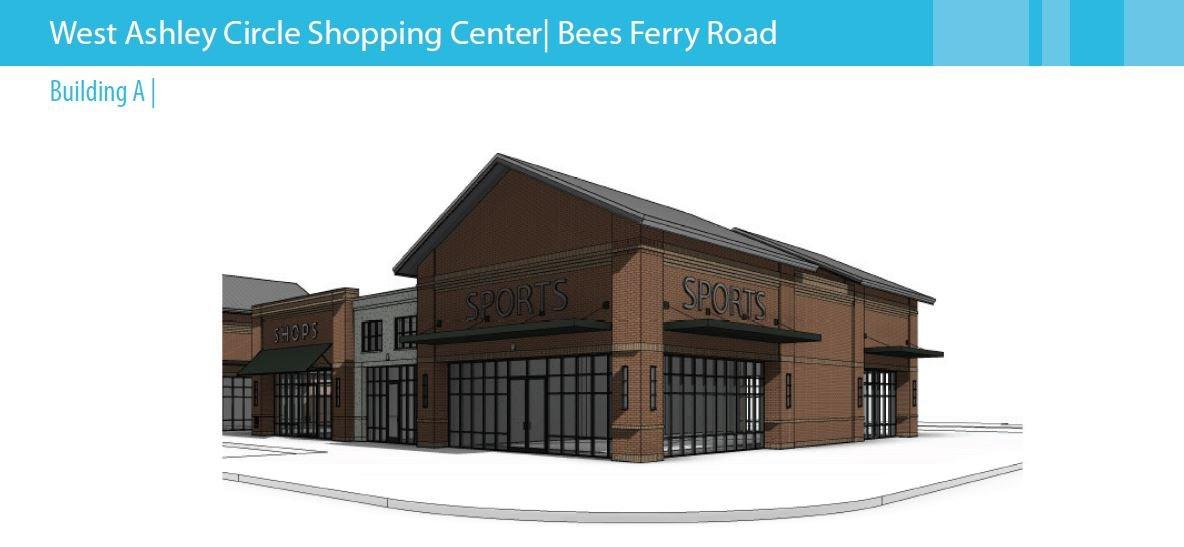 Bees Ferry Road - Photo 1