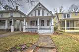 1429 Macon Street - Photo 20