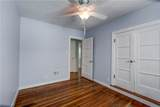 165 Court Manor Place - Photo 24