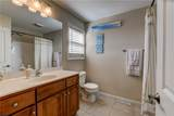 775 Pearl Court - Photo 21