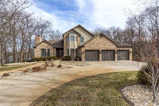 2580 S Shores Drive, Decatur, IL 62521 (MLS #6199194) :: Main Place Real Estate