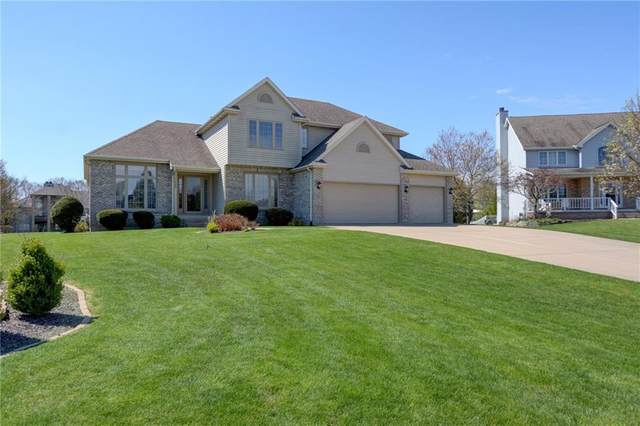 1158 Wedgewood Court, Decatur, IL 62526 (MLS #6201352) :: Main Place Real Estate