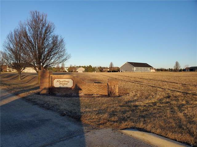 8498 Russell Circle, Dalton City, IL 61925 (MLS #6207622) :: Main Place Real Estate