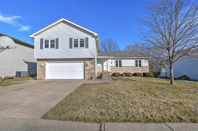 2612 Tanglewood Drive, Decatur, IL 62521 (MLS #6209832) :: Main Place Real Estate