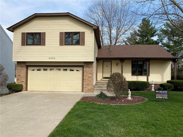 2850 S Forrest Green Drive, Decatur, IL 62521 (MLS #6210629) :: Main Place Real Estate