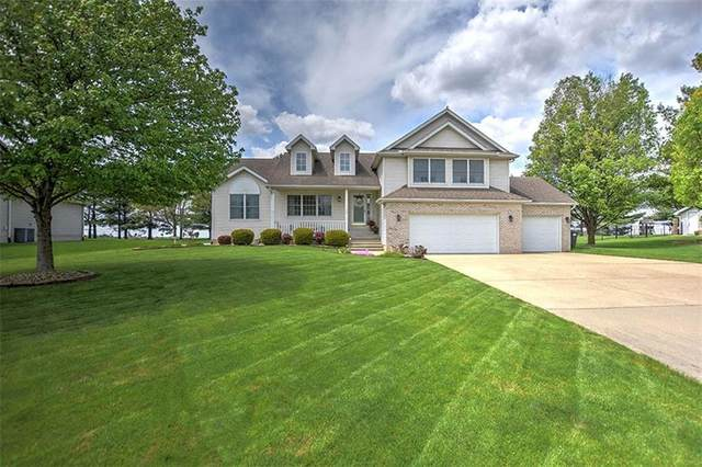 1150 Wedgewood Court, Decatur, IL 62526 (MLS #6201435) :: Main Place Real Estate