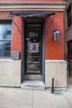 304 Mcfarland Street - Photo 3