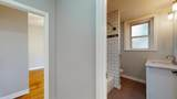 4219 Forest Avenue - Photo 18