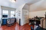 1801 Chase Avenue - Photo 46
