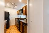 1015 St Gregory Street - Photo 17