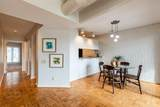 1015 St Gregory Street - Photo 8
