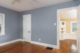 1006 Anderson Ferry Road - Photo 20