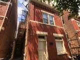 2567 Mcmicken Avenue - Photo 2