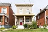 2610 Marsh Avenue - Photo 2