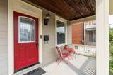 2610 Marsh Avenue - Photo 3