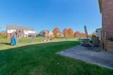 6610 Glenstone Way - Photo 31