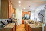 3216 Linwood Avenue - Photo 3