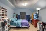 860 Blair Avenue - Photo 17