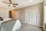 2200 Victory Parkway - Photo 44