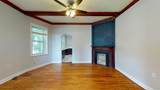 4219 Forest Avenue - Photo 12