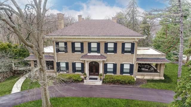 5 Garden Place, Cincinnati, OH 45208 (#1693149) :: Century 21 Thacker & Associates, Inc.