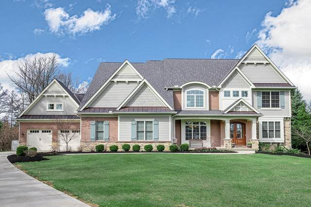 7926 Kugler Mill Road, Sycamore Twp, OH 45243 (#1694081) :: The Chabris Group