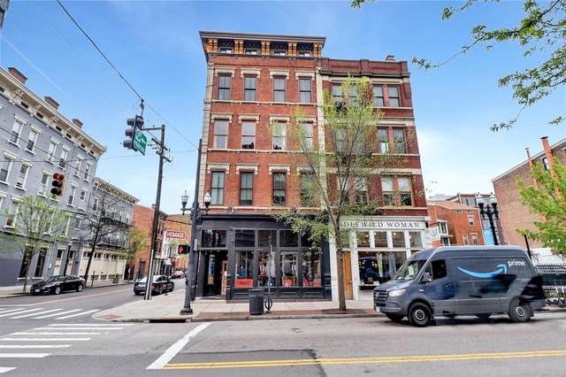1232 Vine Street #1, Cincinnati, OH 45202 (#1700163) :: Century 21 Thacker & Associates, Inc.