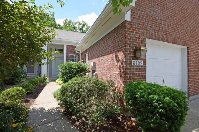 8109 Witts Meadow Lane, Anderson Twp, OH 45255 (#1704396) :: The Huffaker Group