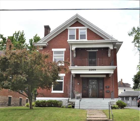 2269 Washington Avenue, Cincinnati, OH 45212 (#1704845) :: The Chabris Group