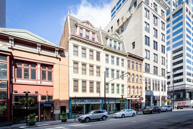 637 Walnut Street #7, Cincinnati, OH 45202 (#1707572) :: The Huffaker Group