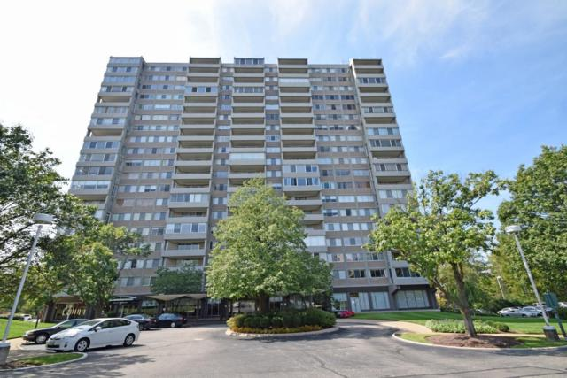 2324 Madison Road #1506, Cincinnati, OH 45208 (#1584916) :: The Dwell Well Group